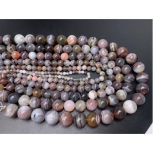 Каменные бусины, Агат Ботсвана, шарик гладкий, 16 мм, длина нити 38 см
