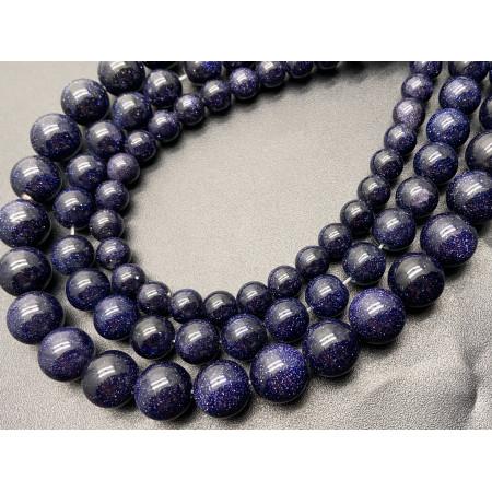 Каменные бусины, Авантюрин, синий, имитация, шарик гладкий, 10 мм, длина нити 38 см
