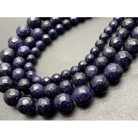 Каменные бусины, Авантюрин, синий, имитация, шарик огранка, 10 мм, длина нити 38 см