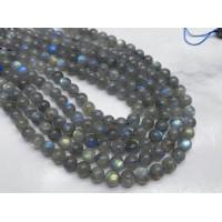 Каменные бусины, Лабрадор, экстра люкс, шарик гладкий, 8 мм, длина нити 19 см