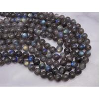 Каменные бусины, Лабрадор, качество люкс, шарик гладкий, 10 мм, длина нити 19 см
