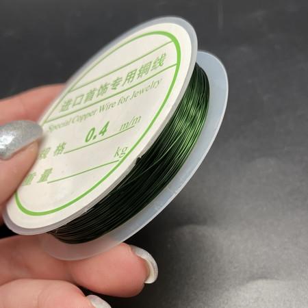 Проволока гибкая, для рукоделия, цвет зелёный, медь с покрытием, толщина 0,4 мм, цена за 1 катушку