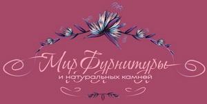 Магазин Мир Фурнитуры